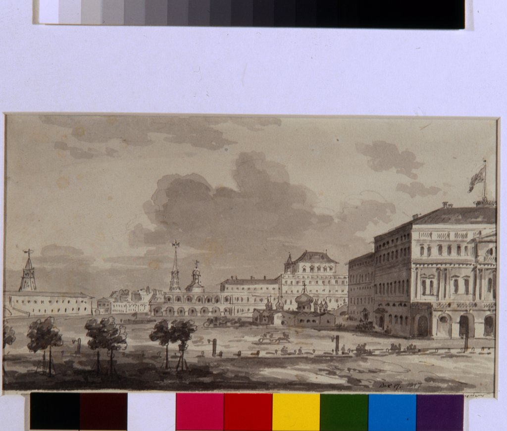 Stock Photo: 4266-21794 Moscow Kremlin before the construction of the Grand Kremlin Palace by Vorobyev, Maxim Nikiphorovich (1787-1855)/ State Tretyakov Gallery, Moscow/ 1817/ Russia/ Pen, brush, ink on paper/ Classicism/ 14,4x23,7/ Architecture, Interior,Landscape
