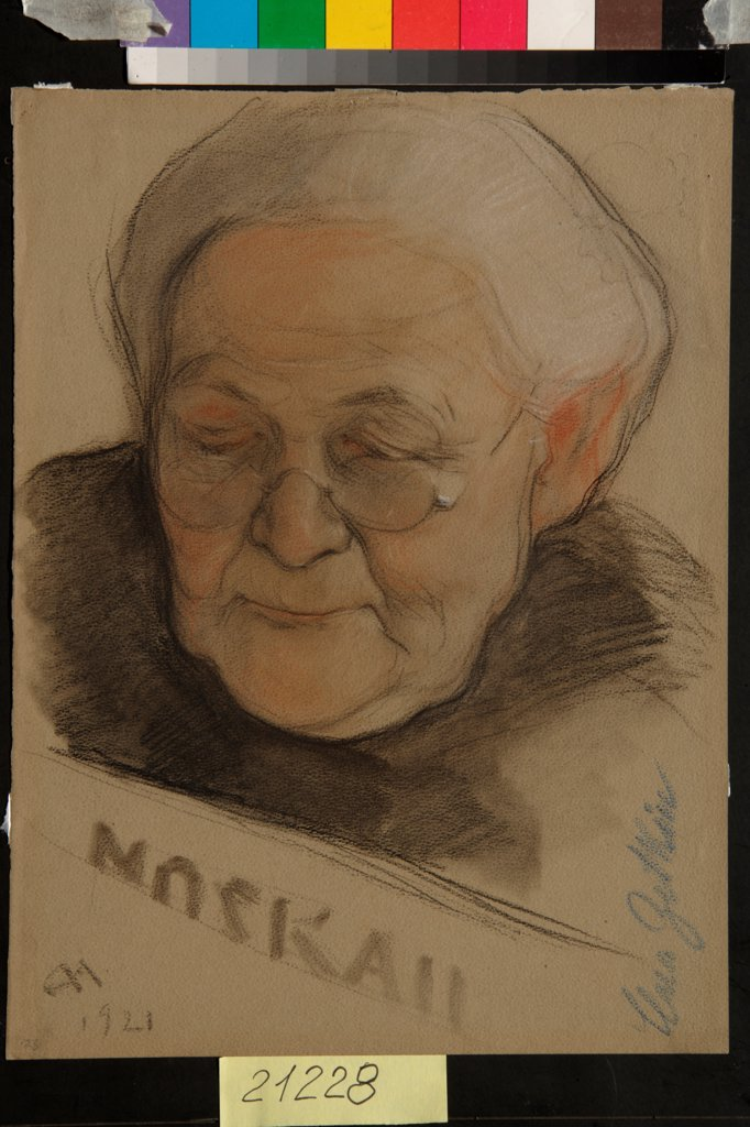 Portrait of Clara Zetkin (1857-1933) by Andreev, Nikolai Andreevich (1873-1932)/ State Tretyakov Gallery, Moscow/ 1921/ Russia/ Sanguine, black and white chalk on paper/ Realism/ 32,3x24,2/ Portrait : Stock Photo