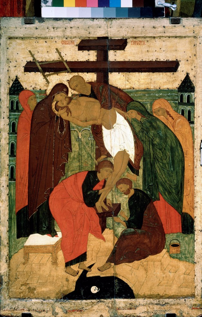 Stock Photo: 4266-22074 The Descent from the Cross by Russian icon  / State Tretyakov Gallery, Moscow/ Last quarter of 15th cen./ Russia, Novgorod School/ Tempera on panel/ Russian icon painting/ 91x62/ Bible