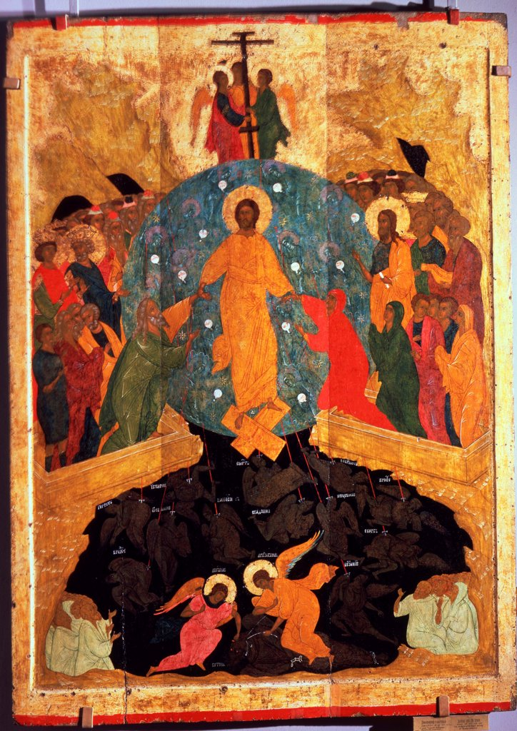 The Descent into Hell by Dionysius (ca. 1450-before 1508)/ State Russian Museum, St. Petersburg/ 1495-1504/ Russia, Moscow School/ Tempera on panel/ Russian icon painting/ 136,5x99/ Bible : Stock Photo