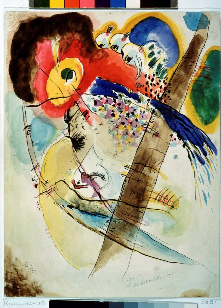 Stock Photo: 4266-22199 Exotic birds by Kandinsky, Wassily Vasilyevich (1866-1944)/ State Tretyakov Gallery, Moscow/ 1915/ Russia/ Watercolour on paper/ Abstract Art/ 34,4x25,4/ Abstract Art