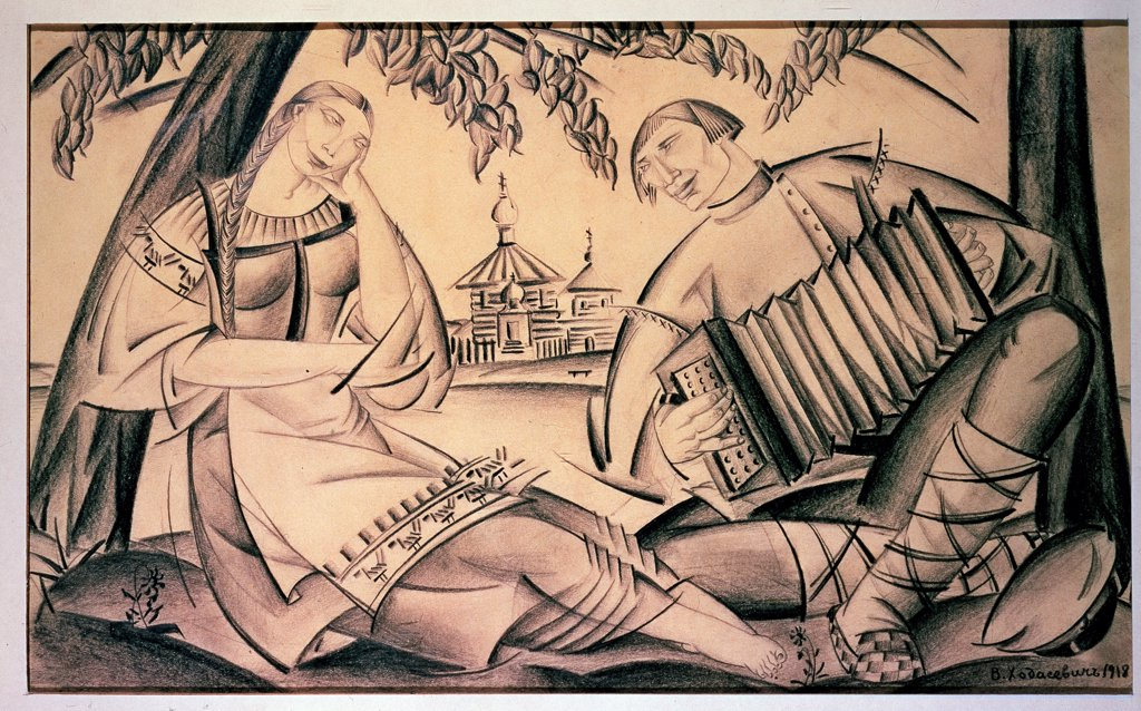 Stock Photo: 4266-22200 Country Lovers by Khodasevich, Valentina Mikhailovna (1894-1970)/ State Russian Museum, St. Petersburg/ 1918/ Russia/ Ink on paper/ Art Nouveau/ Genre