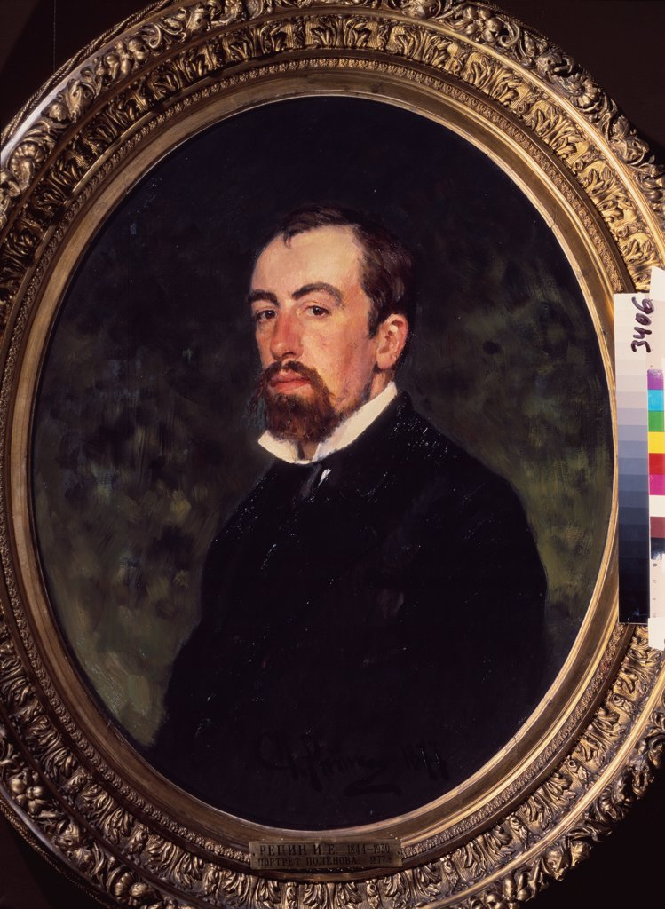 Portrait of the artist Vasili Polenov (1844-1927) by Repin, Ilya Yefimovich (1844-1930)/ State Tretyakov Gallery, Moscow/ 1877/ Russia/ Oil on canvas/ Russian Painting of 19th cen./ 80x65/ Portrait : Stock Photo