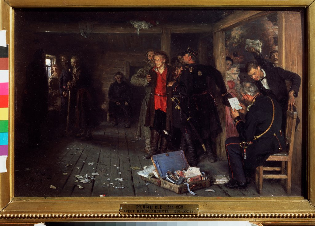 The Arrest of the Propagandist by Repin, Ilya Yefimovich (1844-1930)/ State Tretyakov Gallery, Moscow/ 1880-1892/ Russia/ Oil on wood/ Russian Painting of 19th cen./ 34,8x54,6/ Genre : Stock Photo