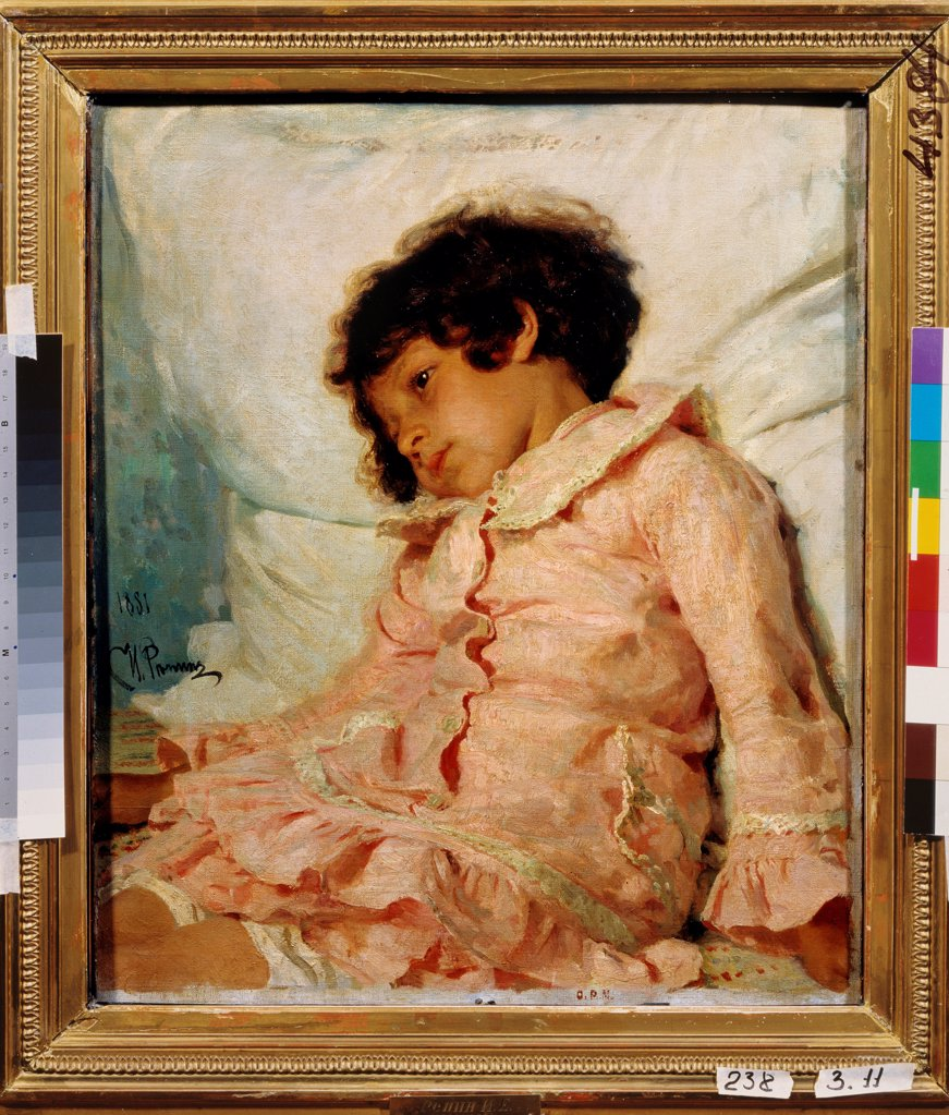 Stock Photo: 4266-22422 Portrait of Nadya Repina, artist's daughter by Repin, Ilya Yefimovich (1844-1930)/ State A. Radishchev Art Museum, Saratov/ 1881/ Russia/ Oil on canvas/ Russian Painting of 19th cen./ 66x54/ Portrait