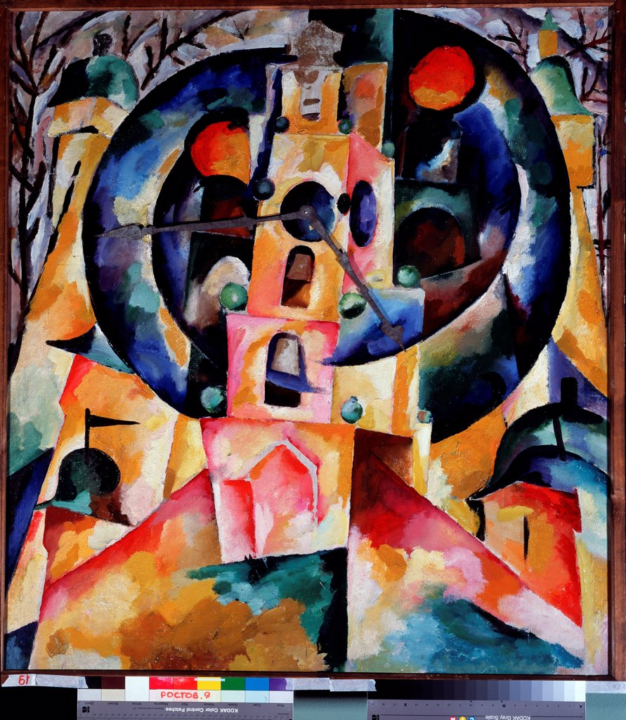 Stock Photo: 4266-22489 Clockhands by Komardenkov, Vasili Petrovich (1897-1973)/ State Open-air Museum Rostov Kremlin, Rostov/ Russia/ Oil on wood/ Russian avant-garde/ 110x100/ Abstract Art