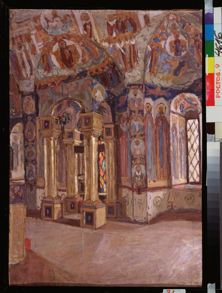 Stock Photo: 4266-22490 In the Church of St John the Evangelist in Rostov by Petrovichev, Pyotr Ivanovich (1874-1947)/ State Open-air Museum Rostov Kremlin, Rostov/ 1910/ Russia/ Oil on cardboard/ Russian Painting, End of 19th - Early 20th cen./ 68x47/ Architecture, Interior