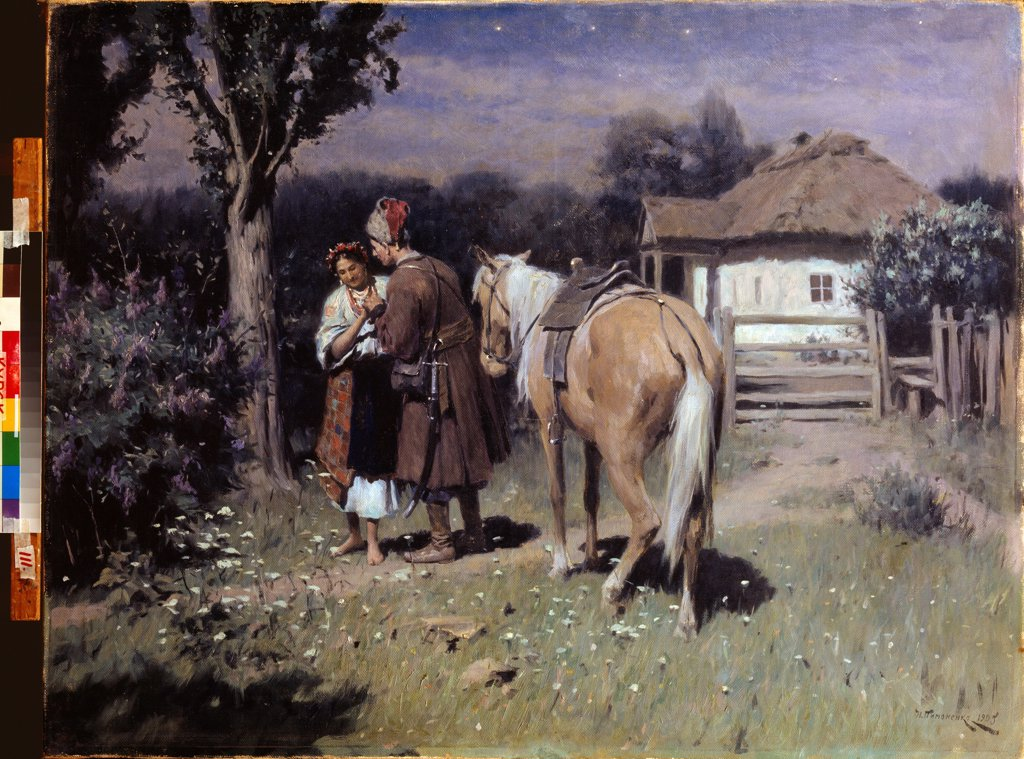 Ukrainian Night. Rendezvous by Pimonenko, Nikolai Kornilovich (1862-1912)/ Regional A. Deineka Art Gallery, Kursk/ 1905/ Russia/ Oil on canvas/ Russian Painting, End of 19th - Early 20th cen./ 90x116/ Genre : Stock Photo