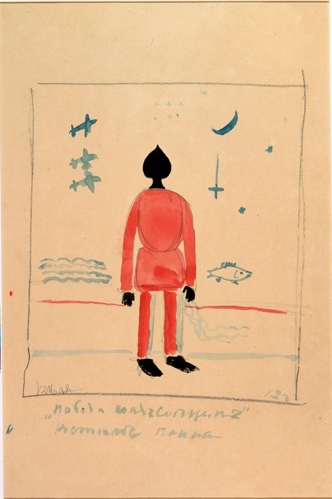 Stock Photo: 4266-22979 Warrior. Costume design for the opera Victory over the sun by A. Kruchenykh by Malevich, Kasimir Severinovich (1878-1935)/ State Russian Museum, St. Petersburg/ 1913/ Russia/ Watercolour and ink on paper/ Theatrical scenic painting/ 54,4x36/ Opera, Balle