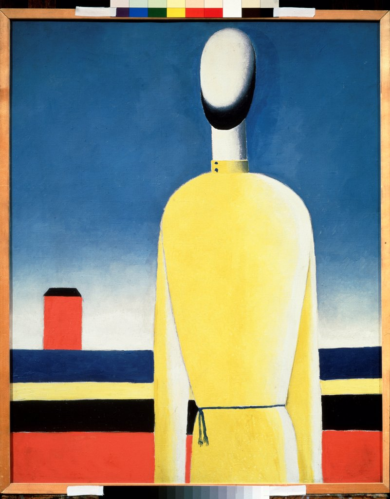 Complicated Premonition (Torso in a Yellow Shirt) by Malevich, Kasimir Severinovich (1878-1935)/ State Russian Museum, St. Petersburg/ 1928-1932/ Russia/ Oil on canvas/ Russian avant-garde/ 99x79/ Genre : Stock Photo