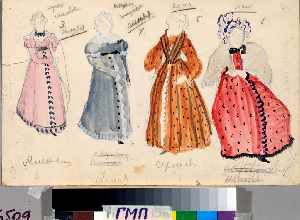 Stock Photo: 4266-23013 Costume design for the opera Eugene Onegin by P. Tchaikovsky by Matrunin, Boris Alexandrovich (1895-1959)/ A. Pushkin Memorial Museum, St. Petersburg/ 1922/ Russia/ Pencil, watercolour and white colour on paper/ Theatrical scenic painting/ 21x33,5/ Opera