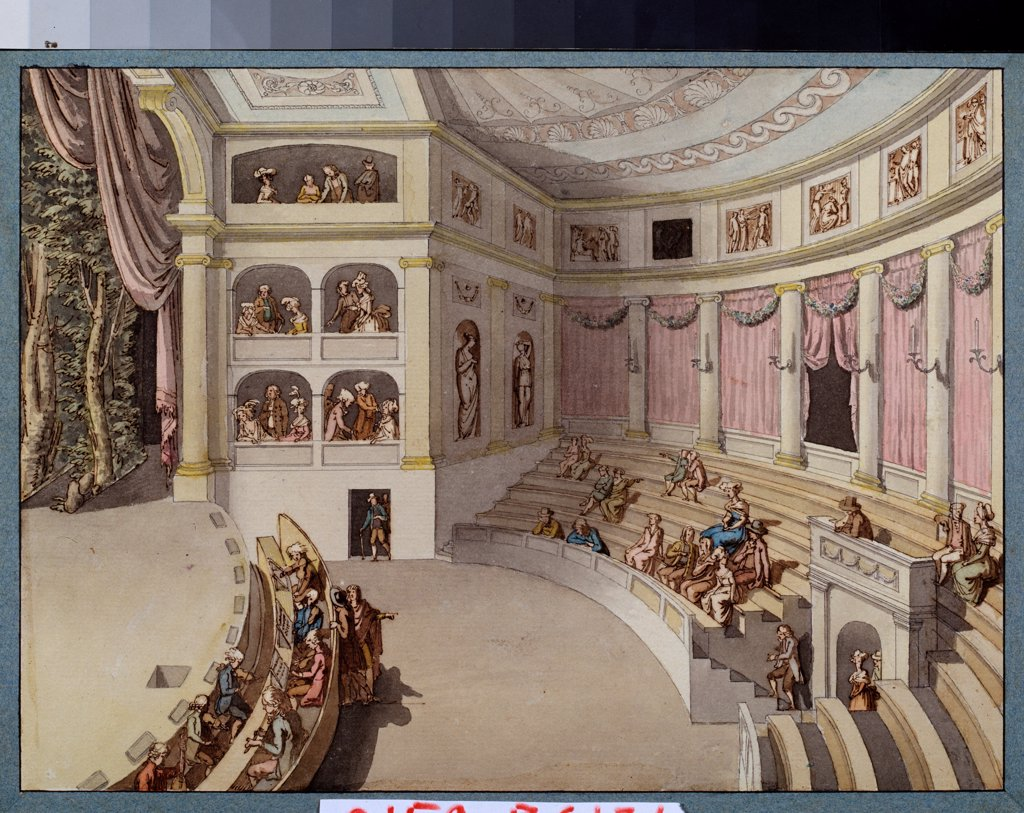 Stock Photo: 4266-23040 Sketch for decoration of a theatre hall by Quarenghi, Giacomo Antonio Domenico (1744-1817)/ State A. Pushkin Museum of Fine Arts, Moscow/ Italy/ Pen, ink, watercolour on paper/ Classicism/ 20,9x28,5/ Architecture, Interior