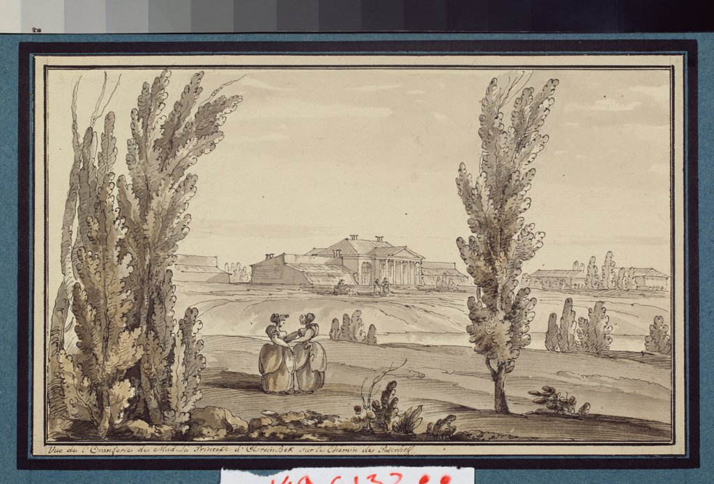 Stock Photo: 4266-23073 View of the orangery in the Holstein-Beck estate at the Peterhof road by Quarenghi, Giacomo Antonio Domenico (1744-1817)/ State A. Pushkin Museum of Fine Arts, Moscow/ c. 1790/ Italy/ Pen, ink, watercolour on paper/ Classicism/ 15,4x26/ Landscape
