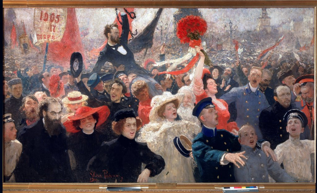 Demonstration 17 October 1905 by Repin, Ilya Yefimovich (1844-1930)/ State Russian Museum, St. Petersburg/ 1907/ Russia/ Oil on canvas/ Russian Painting, End of 19th - Early 20th cen./ 184x323/ History : Stock Photo