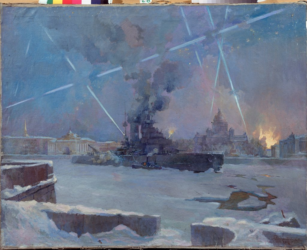 The heavy artillery on the Neva in Leningrad on 1942 by Zakolodin-Mitin, Alexei Ivanovich (1892-1956)/ State Museum- and exhibition Centre ROSIZO, Moscow/ 1942/ Russia/ Oil on canvas/ Soviet Art/ 100x126/ History : Stock Photo