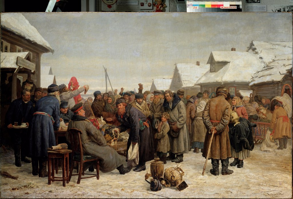 Public property auction for the arrears by Maximov, Vasili Maximovich (1844-1911)/ Regional Art Museum, Berdyansk/ 1880-1881/ Russia/ Oil on canvas/ Russian Painting of 19th cen./ 122x191/ Genre : Stock Photo