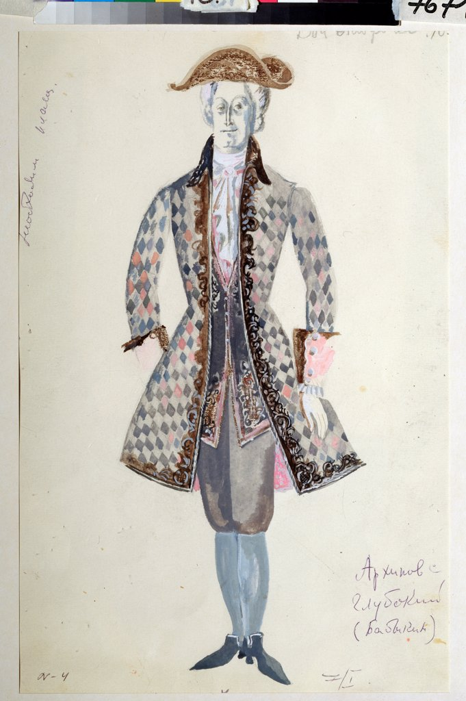 Stock Photo: 4266-23265 Costume design for the opera Cosi fan tutte by W.A. Mozart by Levental, Valeri Jakovlevich (*1938)/ State Central M. Glinka Museum of Music, Moscow/ 1978/ Russia/ Gouache on paper/ Theatrical scenic painting/ Opera, Ballet, Theatre