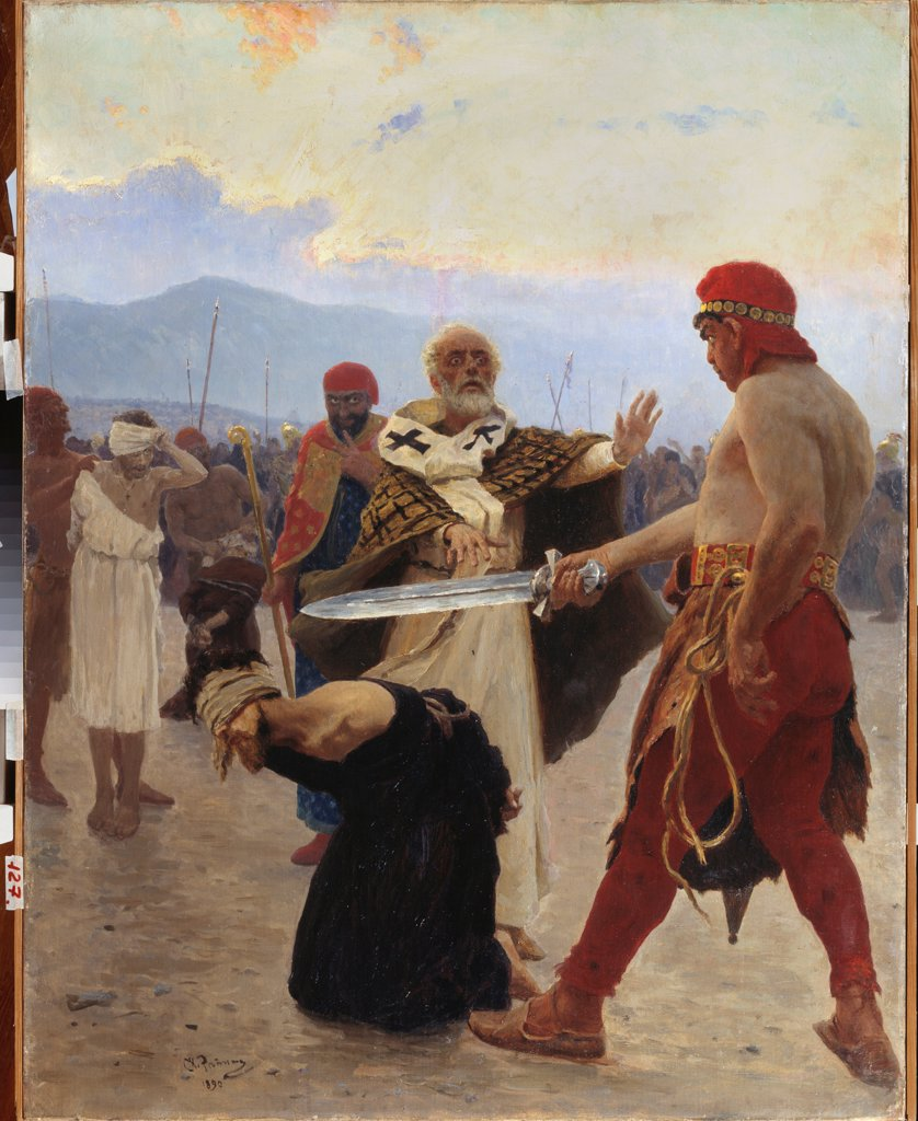 Saint Nicholas of Myra saves three innocents from death by Repin, Ilya Yefimovich (1844-1930)/ State Art Museum, Kharkov/ 1890/ Russia/ Oil on canvas/ Russian Painting of 19th cen./ 126,5x98,5/ Bible : Stock Photo