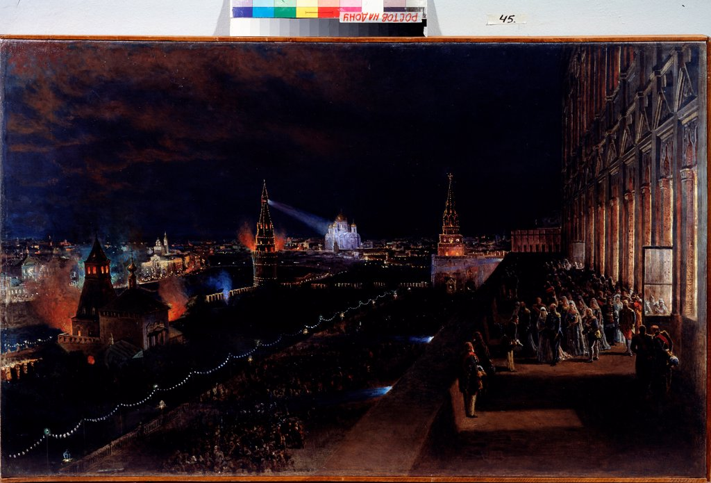 Stock Photo: 4266-23325 Illumination of the Moscow Kremlin by Makovsky, Nikolai Yegorovich (1842-1886)/ Regional Art Museum, Rostov on Don/ 1883/ Russia/ Oil on canvas/ Russian Painting of 19th cen./ 78,5x128/ Landscape