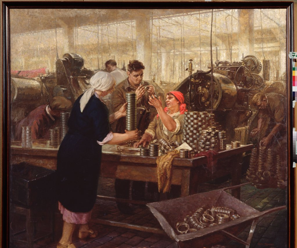 Ball Bearing Factory by Orlova, Vera Alexandrovna (1904-?)/ State Museum- and exhibition Centre ROSIZO, Moscow/ Russia/ Oil on canvas/ Soviet Art/ 193x210/ Genre : Stock Photo