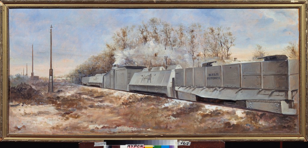 Stock Photo: 4266-23334 The armoured train Ilya Muromets before the departure to the front 1942 by Putkova, Alexandra Ivanovna (1888-1960s)/ State Museum of History and Art, Murom/ 1942/ Russia/ Oil on playwood/ Soviet Art/ 62,5x144/ History