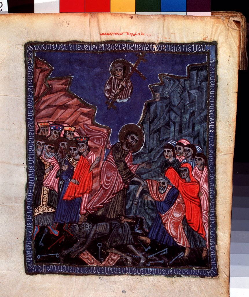 The Descent into Hell (Manuscript illumination from the Matenadaran Gospel) by Master of Codex Matenadaran (13th century)/ Matenadaran Mashtots Institute of Ancient Manuscripts, Yerevan/ 1232/ Armenia/ Watercolour on parchment/ Medieval art/ Bible : Stock Photo