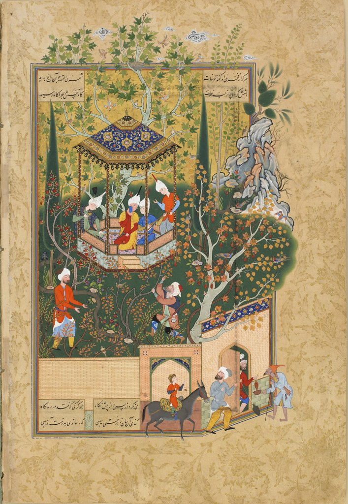 Stock Photo: 4266-2357 Men in arbour by Iranian master, watercolour, ink, gold colour on paper, 1550s, Washington, D.C., Freer Gallery of Art, 34x23