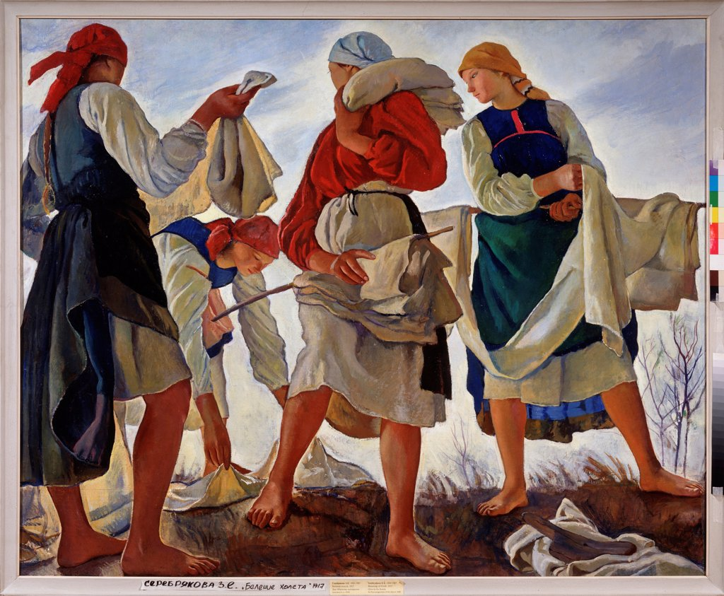 The Bleaching of Linen by Serebriakova, Zinaida Yevgenievna (1884-1967)\ State Tretyakov Gallery, Moscow\ 1917\ Oil on canvas\ 141,8xx173,\ Russia\ Russian Painting, End of 19th - Early 20th cen.\ Genre\ Painting : Stock Photo