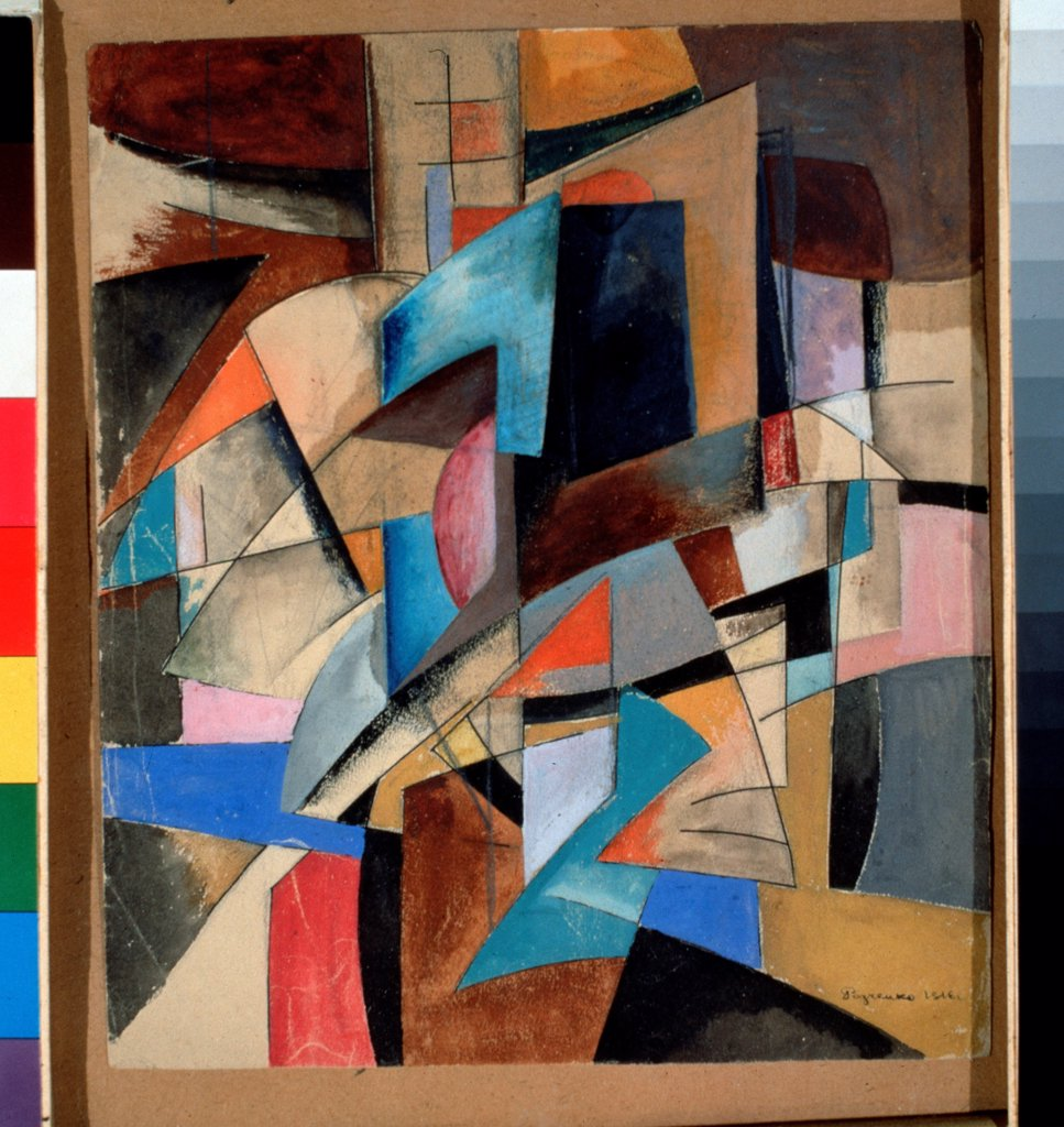 Stock Photo: 4266-23746 Construction No 18 by Rodchenko, Alexander Mikhailovich (1891-1956)\ Private Collection\ 1916\ Watercolour, Gouache on Paper\ 32x27\ Russia\ Russian avant-garde\ Abstract Art\ Painting