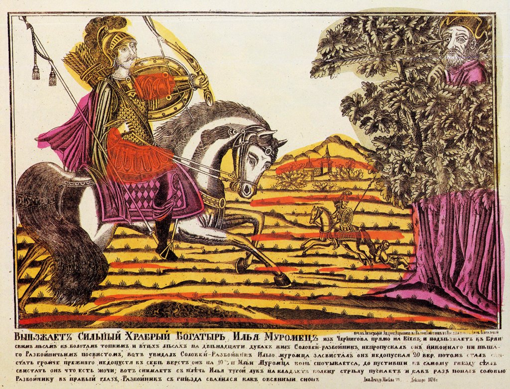 Stock Photo: 4266-2400 Knight by russian master, copper engraving, watercolor, 18th century, Russia, St. Petersburg, State Russian Museum,