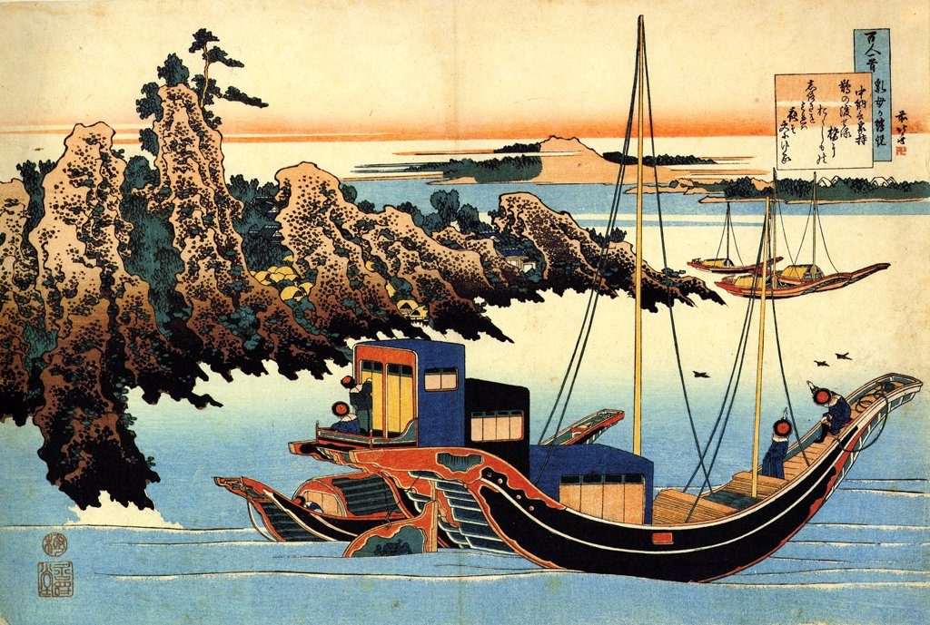 Stock Photo: 4266-2424 Boats by Katsushika Hokusai, color woodcut, circa 1830, 1760-1849, Russia, St. Petersburg, State Hermitage,