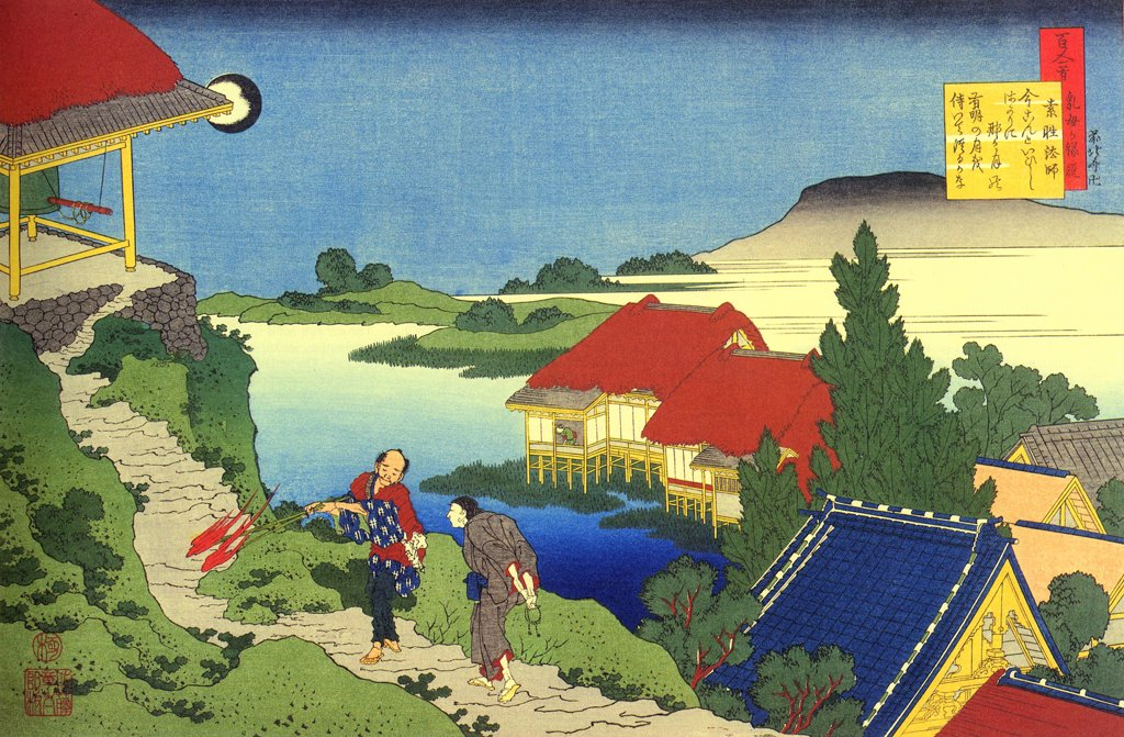 Stock Photo: 4266-2435 Walking men by Katsushika Hokusai, color woodcut, circa 1830, 1760-1849, Russia, St. Petersburg, State Hermitage