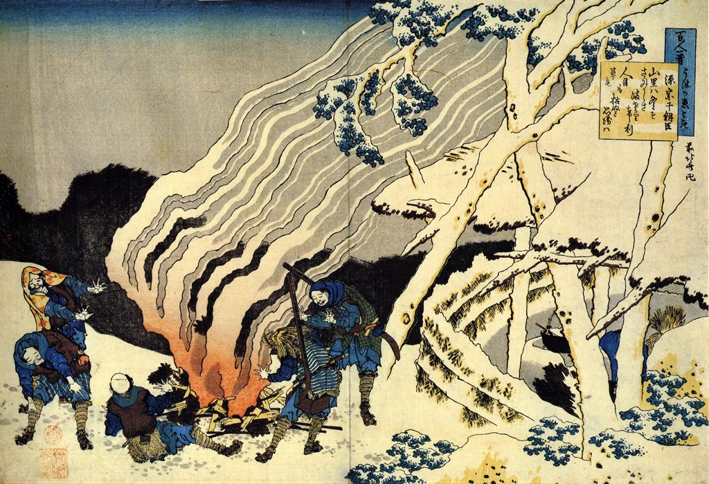 Stock Photo: 4266-2438 Men by bonfire by Katsushika Hokusai, color woodcut, circa 1830, 1760-1849, Russia, St. Petersburg, State Hermitage