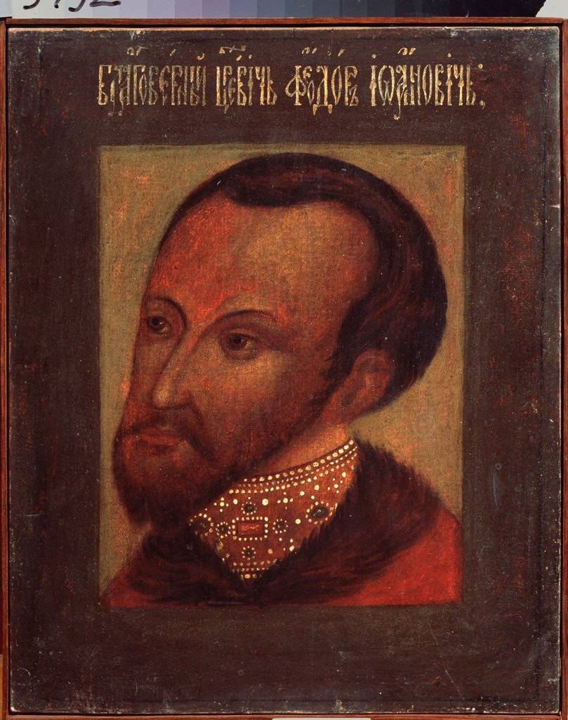 Portrait of the Tsar Feodor I of Russia (1557-1598) by Russian master  \ State Regional I. Pozhalostin Art Museum, Ryasan\ 17th century\ Tempera on paper\ 44x35,5\ Russia\ Parsuna\ Portrait\ Painting : Stock Photo