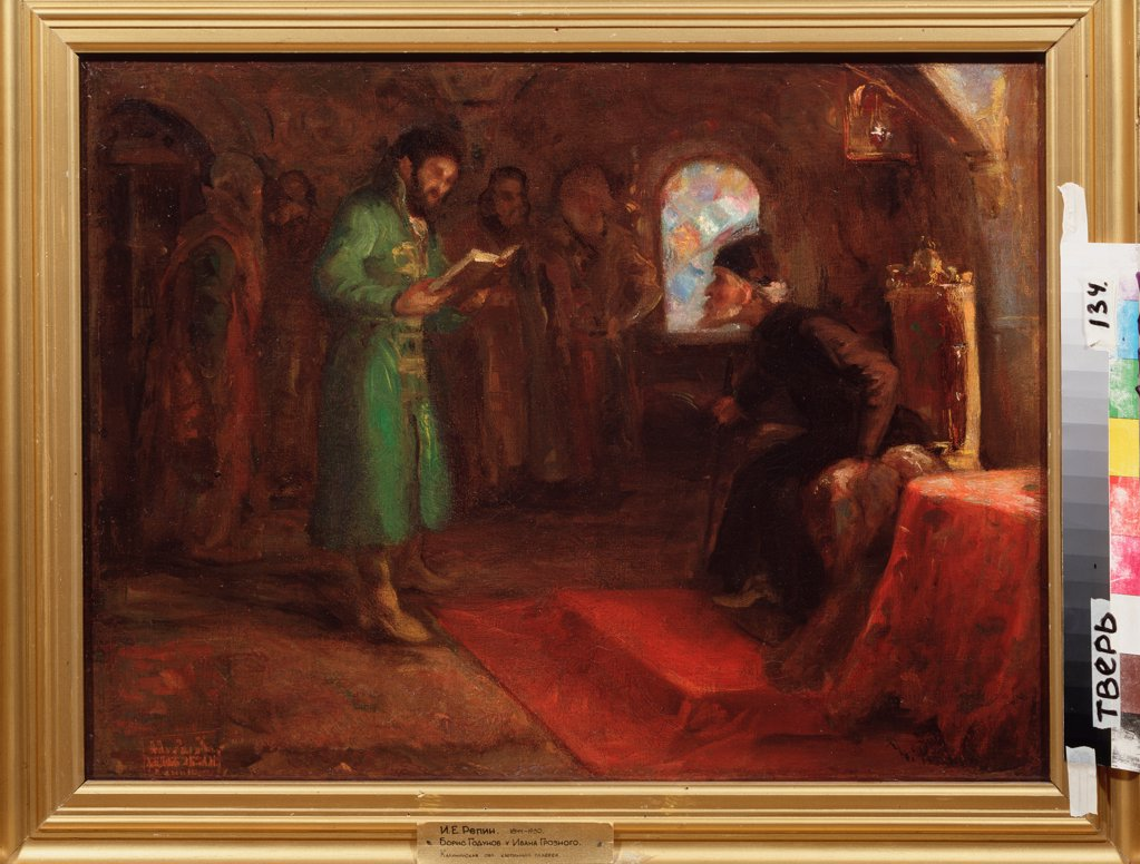Stock Photo: 4266-24542 Boris Godunov and Ivan the Terrible by Repin, Ilya Yefimovich (1844-1930)\ Regional Art Gallery, Tver\ Oil on canvas\ 50,8x67,8\ Russia\ Russian Painting of 19th cen.\ Genre\ Painting