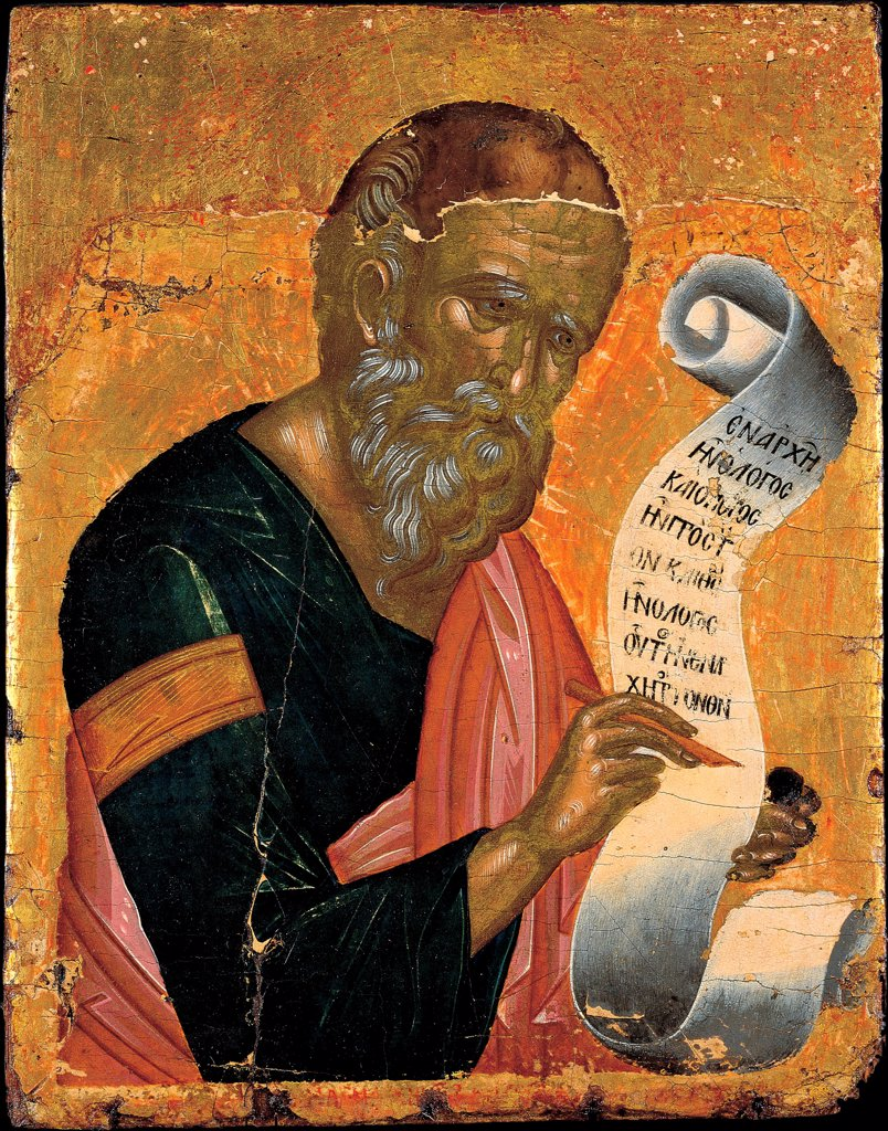 Stock Photo: 4266-24802 Saint John the Evangelist writing his Revelations by Ritzos, Andreas (1421-1492)\ Benaki Museum, Athens\ ca 1455\ Tempera on panel\ 24x23,4\ Byzantium\ Icon Painting\ Bible\ Painting