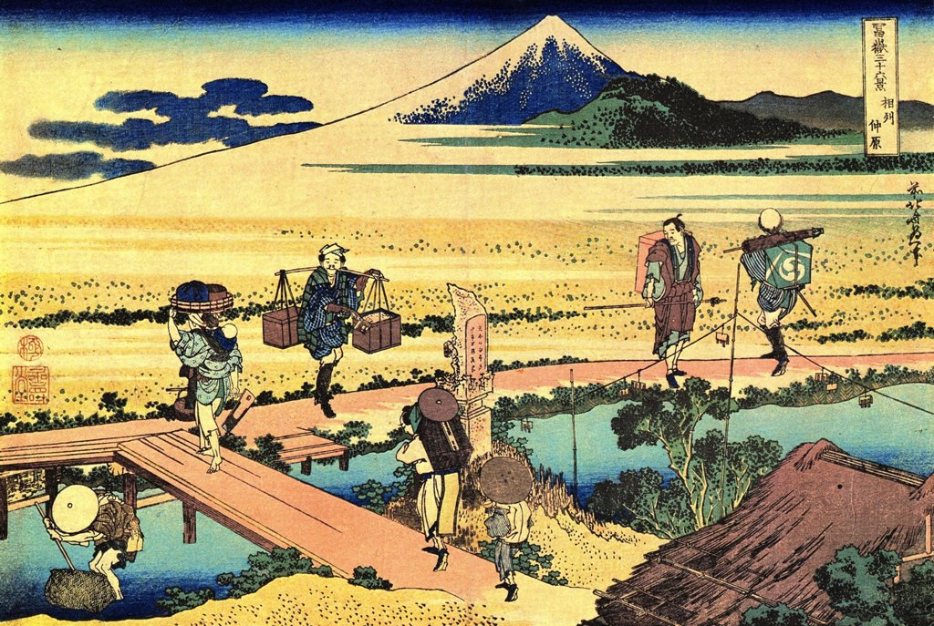 Village scene with Mount Fuji in background by Katsushika Hokusai, color woodcut, 1830-1833, 1760-1849, Russia, Moscow, State A. Pushkin Museum of Fine Arts, 25x37 : Stock Photo