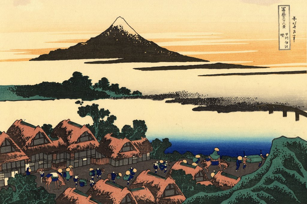 Village view with Mount Fuji by Katsushika Hokusai, color woodcut, 1830-1833, 1760-1849, Russia, Moscow, State A. Pushkin Museum of Fine Arts : Stock Photo