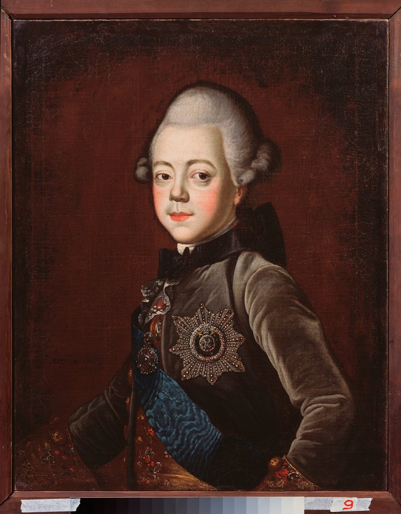 Portrait of Grand Duke Pavel Petrovich (1754-1801) as child by Serdyukov, Grigori (1744-1785)\ State Open-air Museum Rostov Kremlin, Rostov\ 1770\ Oil on canvas\ 72x57,6\ Russia\ Russian Art of 18th cen.\ Portrait\ Painting : Stock Photo