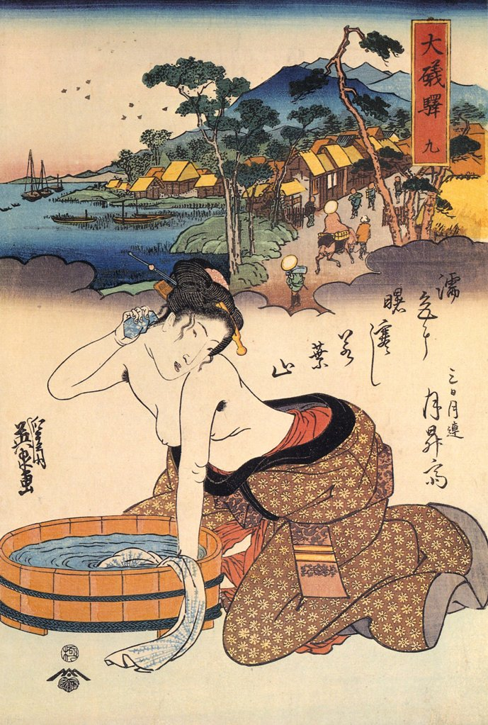 Bathing lady by Keisai Eisen, Colour woodcut, 1830-1835, 1790-1848, Russia, Moscow, State A. Pushkin Museum of Fine Arts, 34x22 : Stock Photo