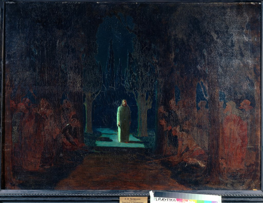 Stock Photo: 4266-25685 Christ at the Garden of Gethsemane by Kuindzhi, Arkhip Ivanovich (1842-1910)\ Museum of Architecture and Art, Alupka\ Oil on canvas\ 106,5x143\ Russia\ Russian Painting of 19th cen.\ Bible\ Painting