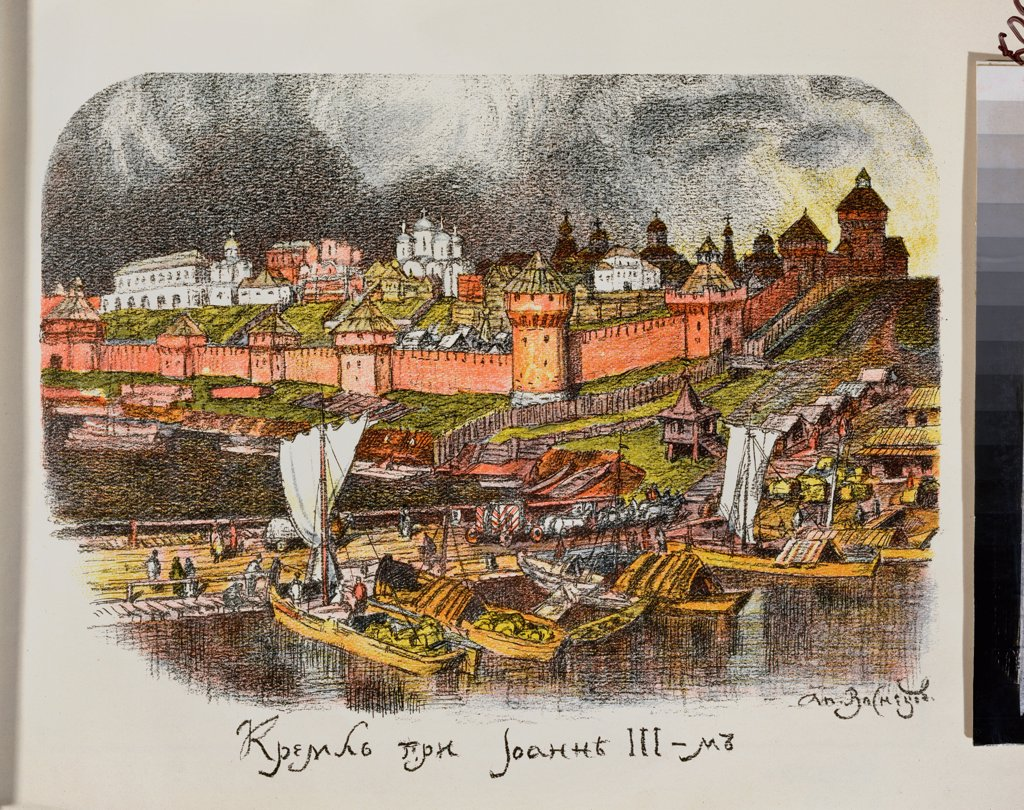 The Moscow Kremlin at the time of Tsar Ivan III the Great by Vasnetsov, Appolinari Mikhaylovich (1856-1933)\ N. Yaroshenko Art Museum, Kislovodsk\ 1921\ Colour lithograph\ 49x68\ Russia\ Russian Painting, End of 19th - Early 20th cen.\ Landscape,History\ : Stock Photo