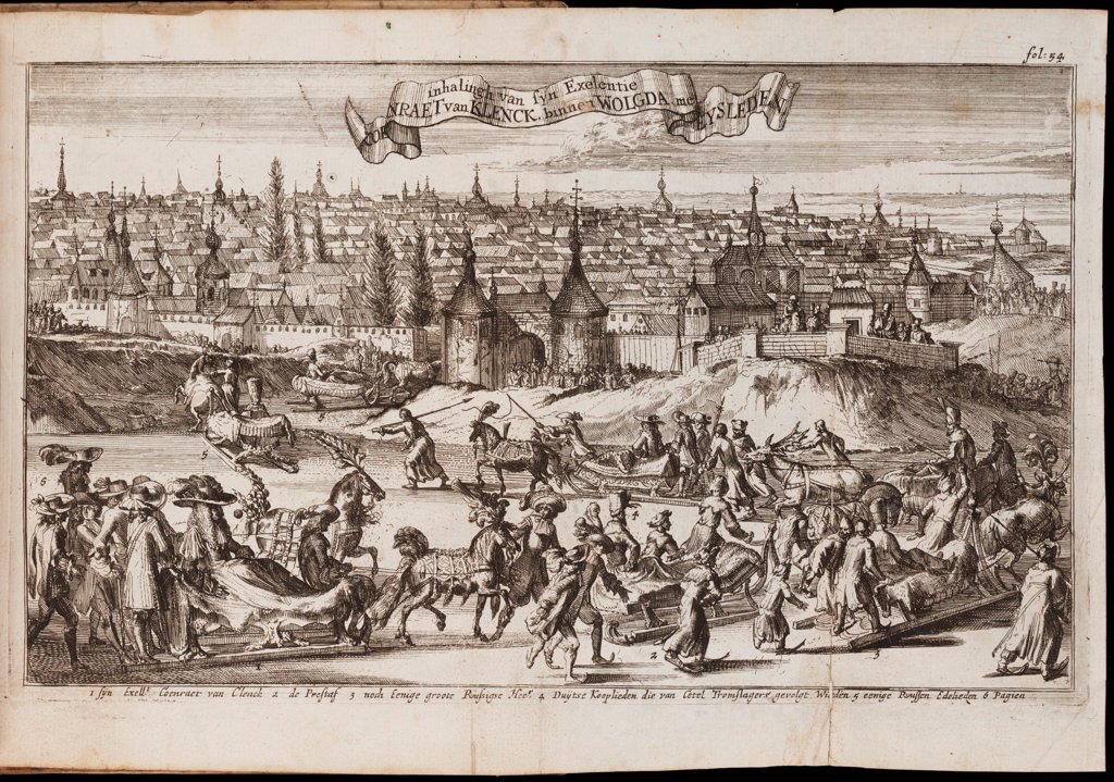 Stock Photo: 4266-26378 Vologda (From: Historisch Verhael, of Beschryving van de Voyagie) by Coyet (Coyett), Balthasar (ca. 1650-1725) \ Private Collection \ 1677 \ Holland \ Etching \ Graphic arts \ Landscape,History