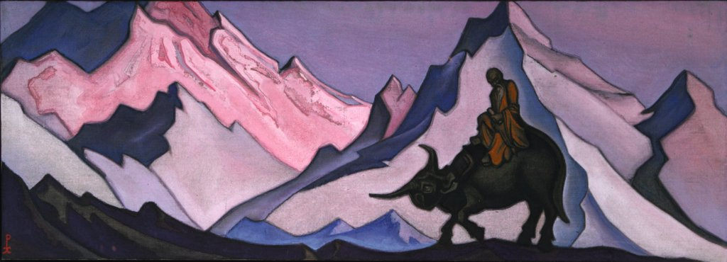 Stock Photo: 4266-2700 Roerich, Nicholas (1874-1947) International Centre of the Roerichs, Moscow 1943 38x122 Tempera on canvas Symbolism Russia