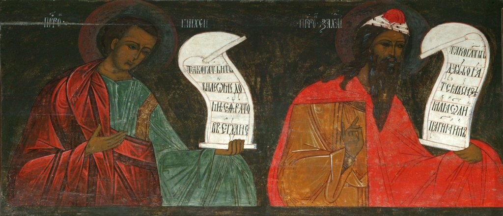 Stock Photo: 4266-2720 Russian icon with prophets Micah and Zechariah by unknown painter, tempera on panel, 16th century, Russia, Kirillov, Ferapontov Monastery,