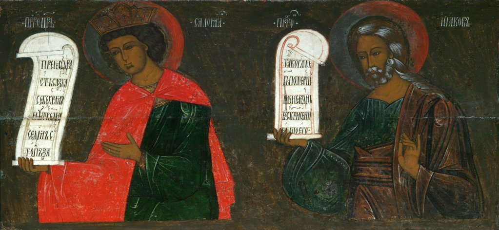 Russian icon with prophet Tanakh and king Solomon by unknown painter, tempera on panel, 16th century, Russia, Kirillov, Ferapontov Monastery : Stock Photo