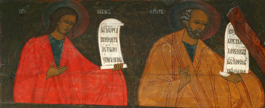 Stock Photo: 4266-2722 Russian icon with prophets Jonah and Habakkuk by unknown painter, tempera on panel, 16th century, Russia, Kirillov, Ferapontov Monastery