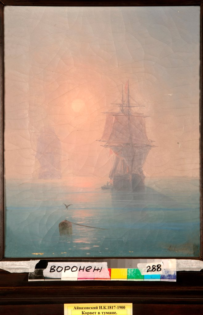 Stock Photo: 4266-27269 Corvette in the Mist by Aivazovsky, Ivan Konstantinovich (1817-1900) / Regional I. Kramskoi Art Museum, Voronezh / Romanticism / 1886 / Russia / Oil on canvas / Landscape / 36x28,5