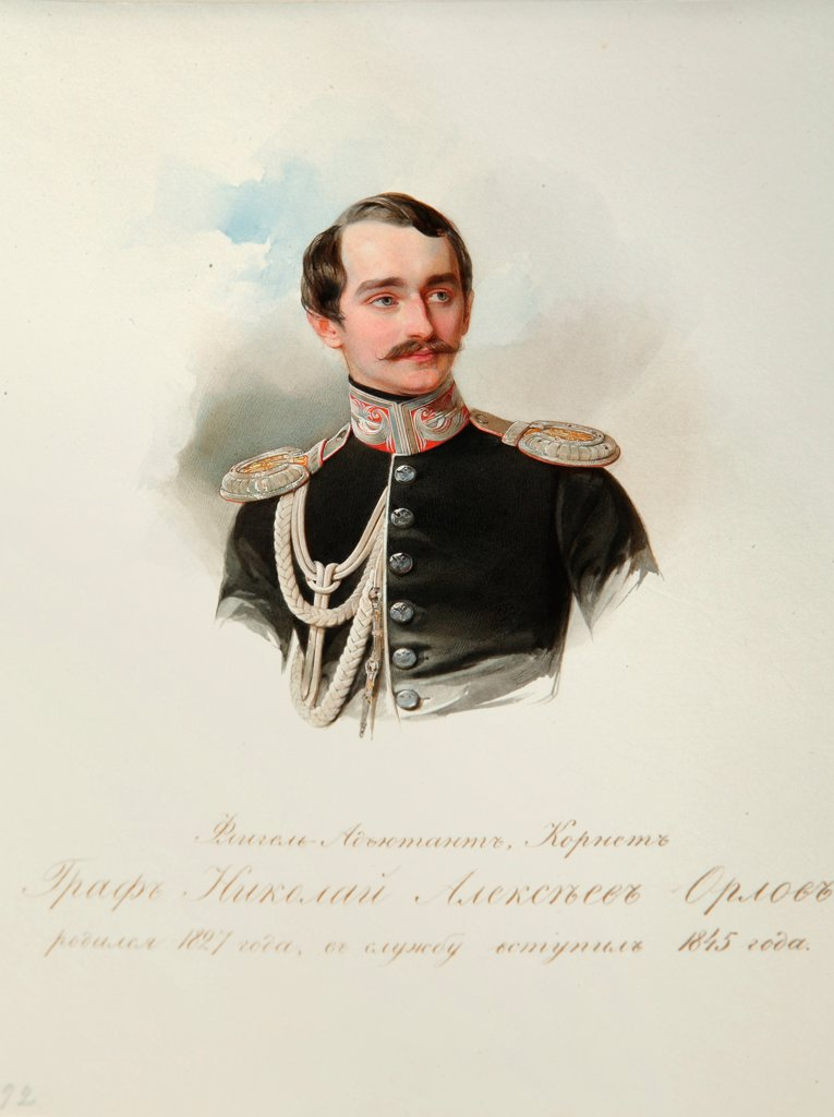 Stock Photo: 4266-27635 Portrait of Count Nikolai Alexeyevich Orlov (1827-1885) (From the Album of the Imperial Horse Guards) by Hau (Gau), Vladimir Ivanovich (1816-1895) / Institut of Russian Literature IRLI (Pushkin-House), St Petersburg / Romanticism / 1846-1849 / Russia / W