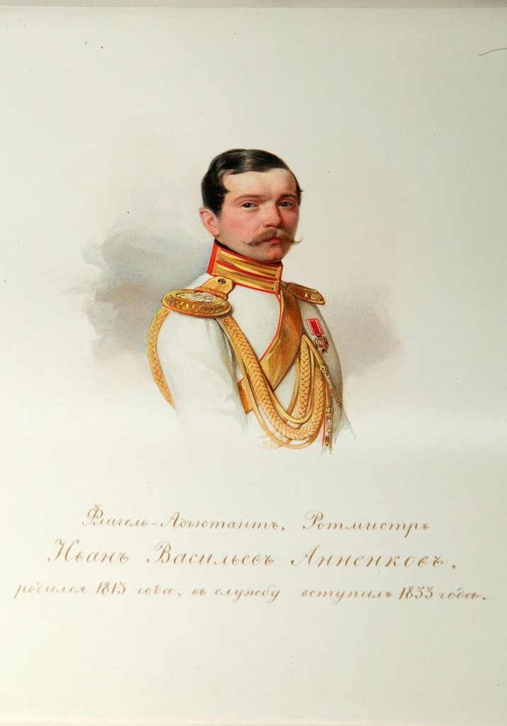 Stock Photo: 4266-27637 Portrait of Ivan Vasilyevich Annenkov (1814-1887) (From the Album of the Imperial Horse Guards) by Hau (Gau), Vladimir Ivanovich (1816-1895) / Institut of Russian Literature IRLI (Pushkin-House), St Petersburg / Romanticism / 1846-1849 / Russia / Waterco